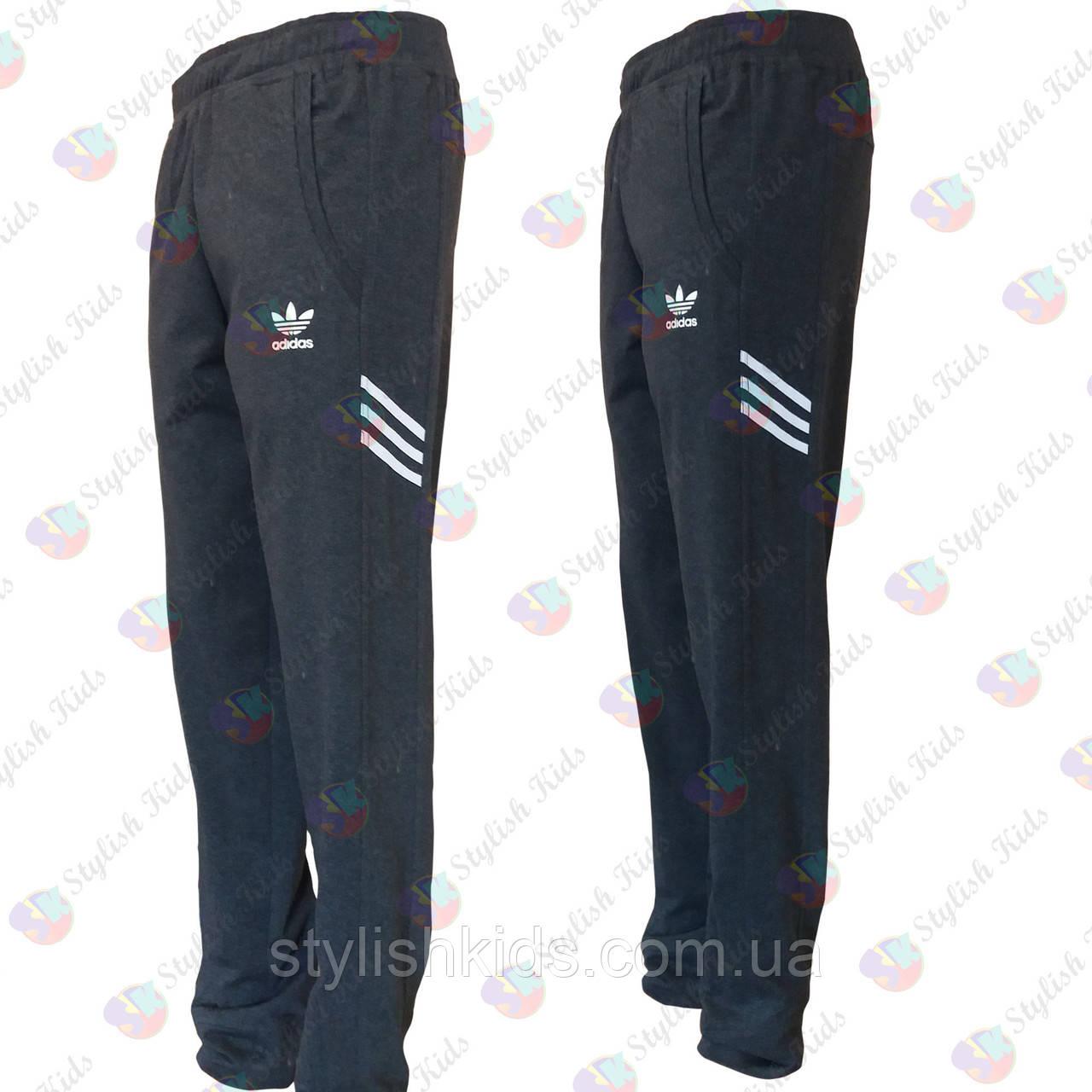 4658a18a Купить спортивные штаны adidas на подростка. Спортивные брюки на мальчика  8-16 лет купить