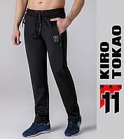 Kiro Tokao 10492   Мужские спортивные брюки черные