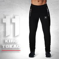 Kiro Tokao 10137   Мужские спортивные штаны черные
