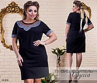 Платье короткий рукав черное креп-дайвинг 50,52,54,56,58,60