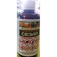 Сезар 250мл инсекто-акарицид