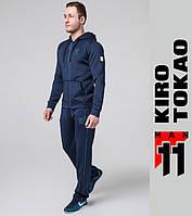 Kiro Tokao 475 | Мужской спортивный костюм т.синий-электрик