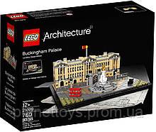 LEGO Architecture 21029 Букингемский дворец