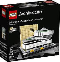 LEGO Architecture 21035 Музей Соломона Гуггенхейма