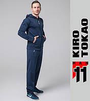 Kiro Tokao 673   Мужской спортивный костюм т.синий-черный