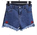 Шорты женские джинсовые (темно синие), фото 4