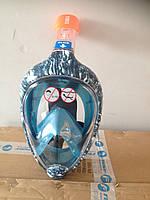 Маска для снорклинга,подводного плавания Easybreath Tribord/Subea Оригинал Ml