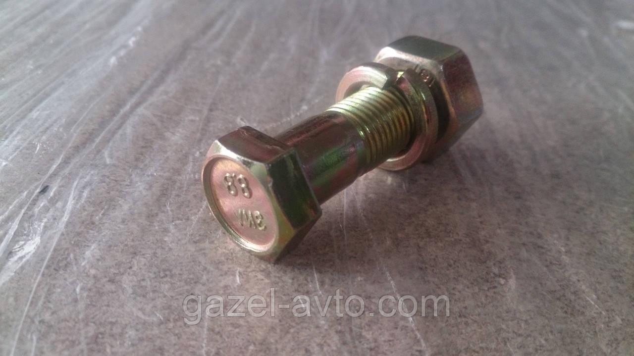 Болт вала кардана с гайкой и гровером ЗИЛ М14*1,5*50 скрученный (пр-во Авто Престиж)