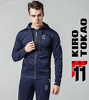 Kiro Tokao 439 | Толстовка спортивная темно-синяя