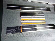 Защита порогов - накладки на пороги Nissan X-TRAIL III (T32) с 2014 г. (Standart)