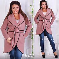 Женское батальное пальто из кашемира