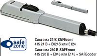 Привод FAAC 415 створка 2,5 до 3 м 24В