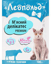 Влажный корм для кошек Леопольд пауч мясной деликатес PREMIUM телятина (65% мяса), 100 г акция