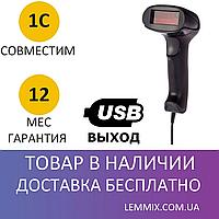 Лазерный сканер штрих-кодов JEPOD JP-A1