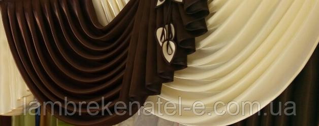 Детали ламбрекена:сваг ассиметричный, симетричный, кокилье