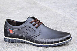 Мужские туфли натуральная кожа темно синие со шнурками популярные (Код: 1123)