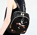 Рюкзак женский  Стрекоза с аппликацией, фото 2