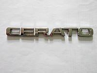 Надпись CERATO  170х17 мм