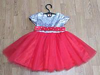 Детское праздничное платье.