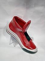 Мужская обувь ромика в Виннице. Сравнить цены, купить ... 0a1bb4ad3c7