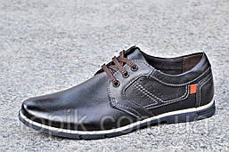 Мужские туфли натуральная кожа черные со шнурками популярные легкие и удобные (Код: 1124)