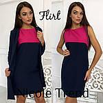 Женский стильный костюм платье + кардиган, фото 3