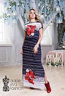 Летнее Нарядное женское Платье размеры 48-56 код 1730-1