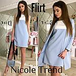 Женский стильный костюм платье + кардиган, фото 5