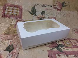 Коробка под зефир / *h=6* / 230х150х60 мм / Белая / окно-обычн