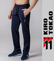Kiro Tokao 10579   Штаны спортивные темно-синие
