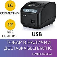 Принтер чеков 80 мм с автообрезкой Xprinter XP-Q200II USB+Serial