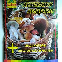 Удобрение для грибов  40г