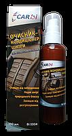 Очиститель кондиционер кожи CarBi 100мл.