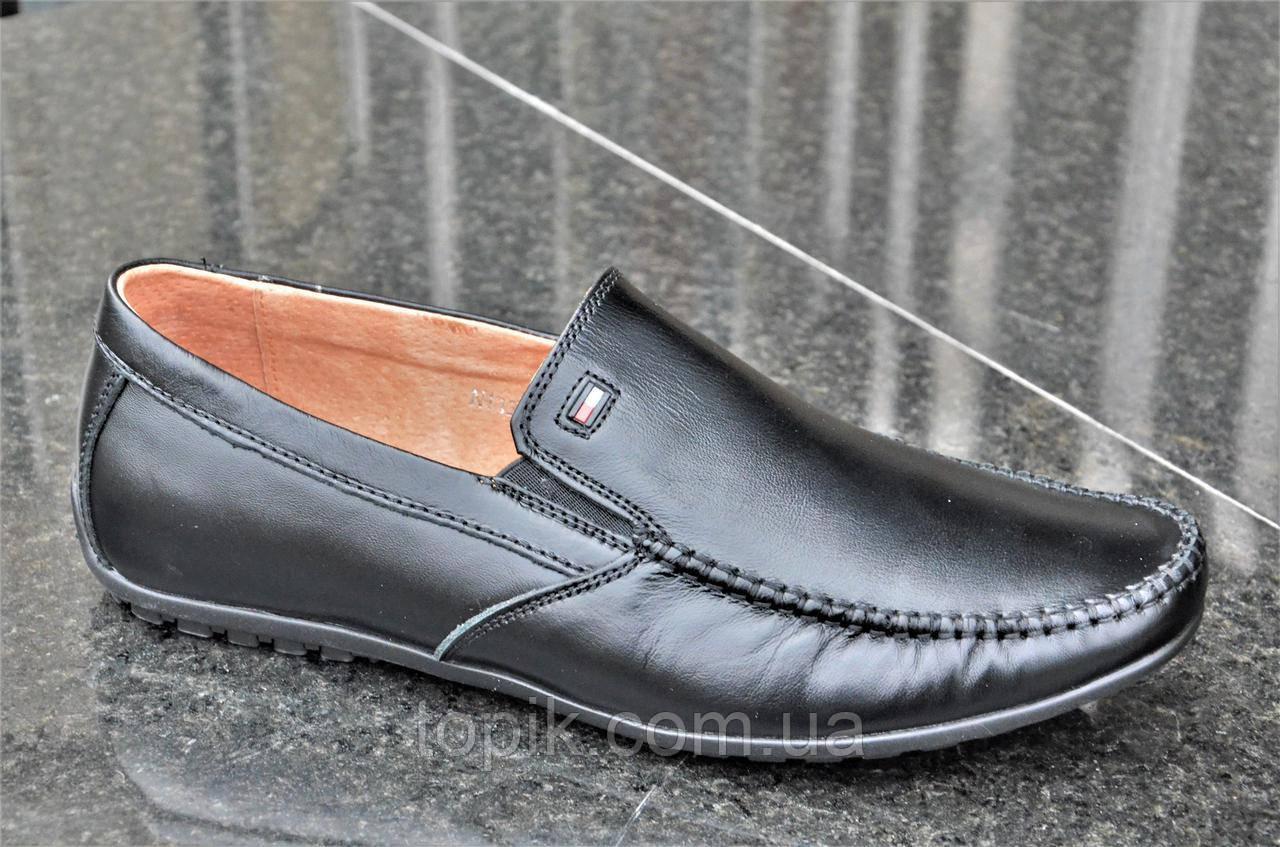 Мужские туфли мокасины черные натуральная кожа популярные удобные (Код: 1126)