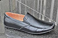 Мужские туфли мокасины черные натуральная кожа со шнурками популярные удобные (Код: 1126), фото 1