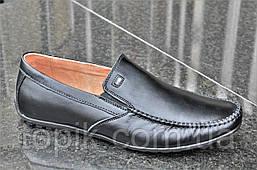 Мужские туфли мокасины черные натуральная кожа со шнурками популярные удобные (Код: 1126)