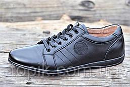 Мужские туфли мокасины черные натуральная кожа популярные легкие и удобные (Код: 1127)