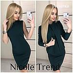Стильный женский костюм платье+пиджак, фото 6