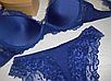 Комплект нижнего белья Beisdanna (80С), фото 3