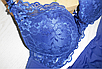 Комплект нижнего белья Beisdanna (80С), фото 2