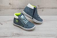 Демисезонные ботинки для мальчиков, 28,29,30
