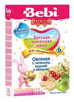 """Bebi Premium. Молочная каша для полдника Bebi """"Овсяная с печеньем, вишней и яблоком"""", с 6м.+ 200 г (022354)"""