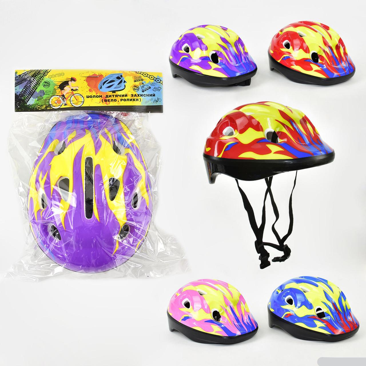 Шлем F 22251 , 5 цветов, ВЫДАЕМ МИКС