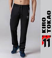 Kiro Tokao 10439   Штаны спортивные черные