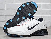 Кроссовки мужские кожаные Nike Air Shox running белые, Белый, 45