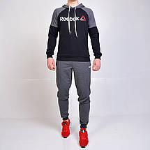 Спортивний костюм Reebok (Рібок) / кенгурушка і штани на манжеті - чорний / сірий, фото 3