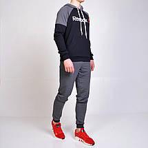 Спортивний костюм Reebok (Рібок) / кенгурушка і штани на манжеті - чорний / сірий, фото 2