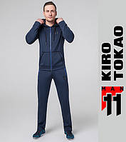 Kiro Tokao 572 | Костюм спортивный т.синий-электрик