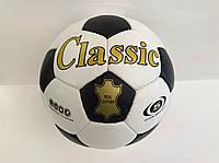 Мяч футбольный  CLASSIС кожа, фото 1