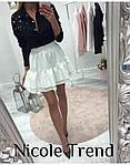 Стильная юбка на резинке, фото 3